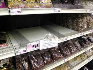 黒豆がスーパーの棚から消えた