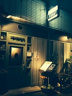横浜のジャズスポット FIRST