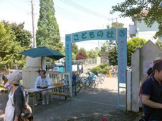 子供の日のお祭りということで作られた特設ゲート