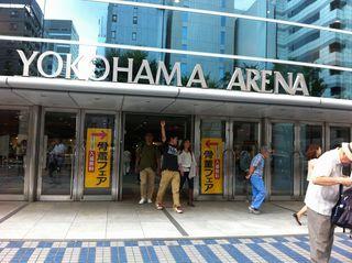 横浜アリーナの入口