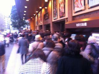 開場5分前に来てみるとこんなに混んでいました。