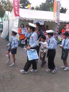 凛々しい海洋少年団の子供たち