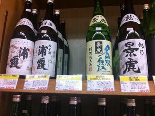 よく飲んだお酒が並んでいます。(笑)