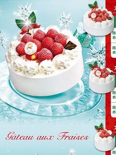 2014xmas_cake_05.jpg