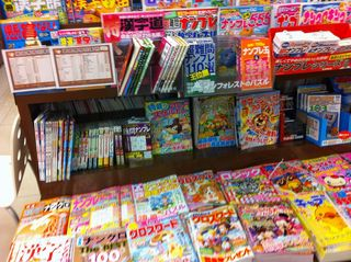 本屋の一角のパズルコーナー