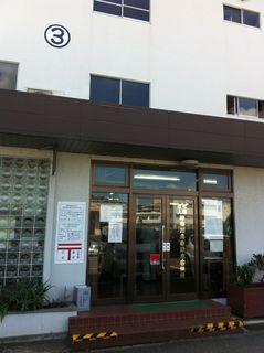 建物�Bで申請用紙と印紙・証紙を購入